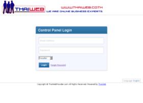domain.thaiwebprovider.com