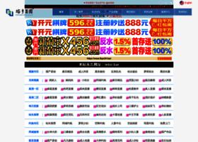 domainbean.com