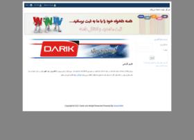 domainregister.darik.com