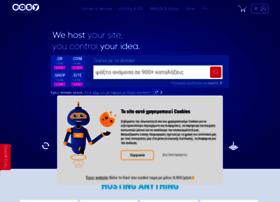 domains.gr