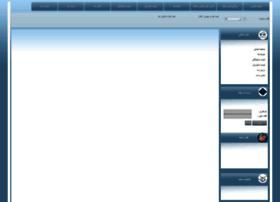domains.sepahangostar.com