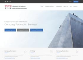 domainscape.co.uk