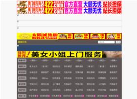 domainscode.com