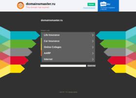 domainsmaster.ru