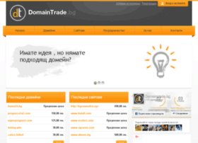 domaintrade.bg