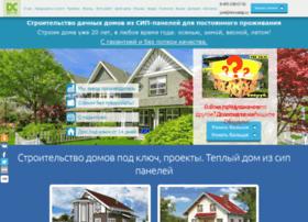 domaizsip.ru