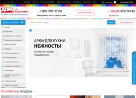 domaletto.ru