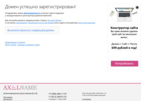 domanapamore.ru