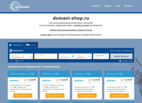 domani-shop.ru