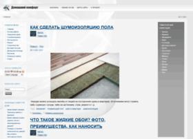 domashniy-comfort.ru