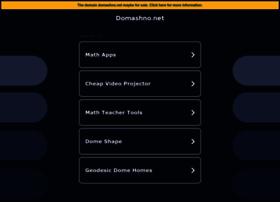domashno.net