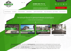 domaskbeton.ru