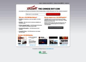 domaza.cn.com