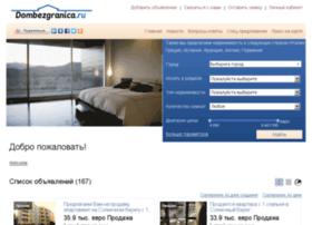 dombezgranica.ru