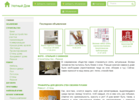 domcomf.com