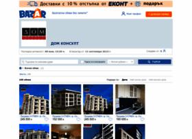 domconsult.bazar.bg