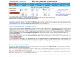 domenua.com.ua