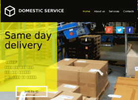 domestic.com