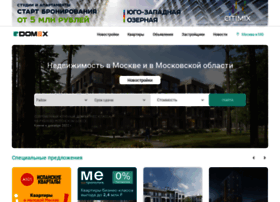 domex.ru