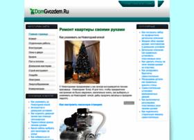 domgvozdem.ru