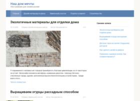 domihome.ru