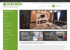 domikea.com.ua