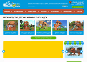 domikigr.ru