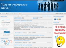 domila2013.ucoz.com