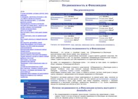 dominfin.ru