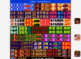 dominiondirectory.com