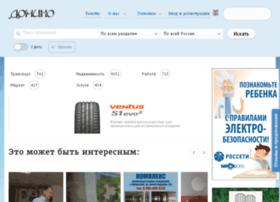 domino-vlz.ru
