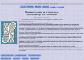 dominoopen.64g.ru