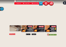 dominos.co.il
