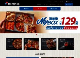 dominos.com.tw