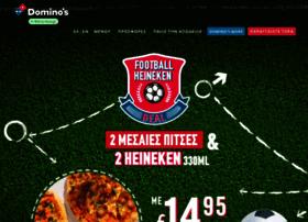 dominos.gr