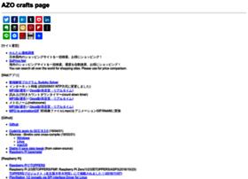 domisan.sakura.ne.jp