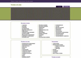 domitehnika.ru
