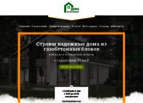 domizblokov.com