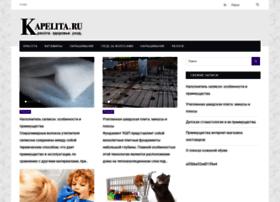 domjudvin.ru