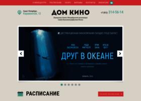 domkino.spb.ru