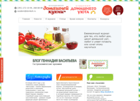 domkuh.ru