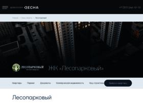 domlespark.ru