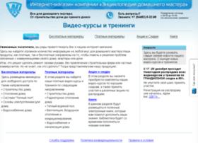 dommaster.justclick.ru