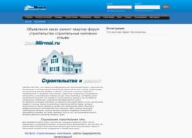 dommirmoi.ru