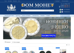 dommonet.com