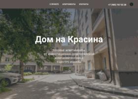 domnakrasina.ru