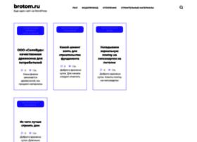 domnuzhen.ru