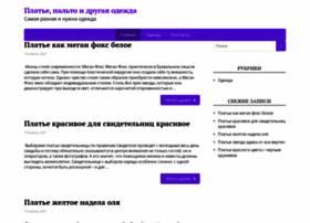 domnz.ru