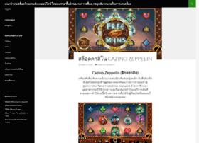 domochag.net