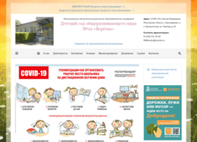 domoddou12.edumsko.ru